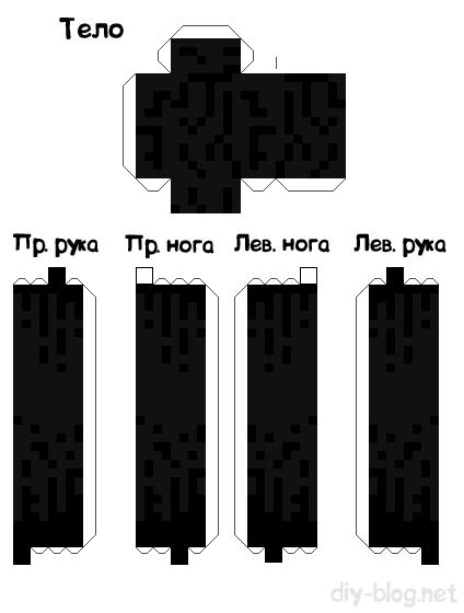 e`ndermen-iz-bumagi-1