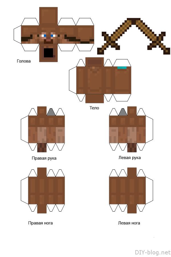 Minecraft из бумаги: фигурка