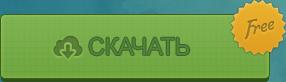 Мод TooManyItems для Minecraft 1.5.2