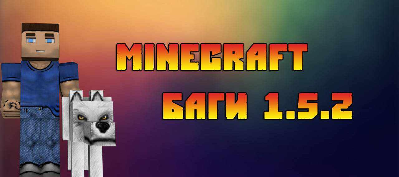 bagi-v-minecraft