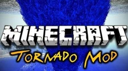 Мод Tornado для Minecraft 1.5.2