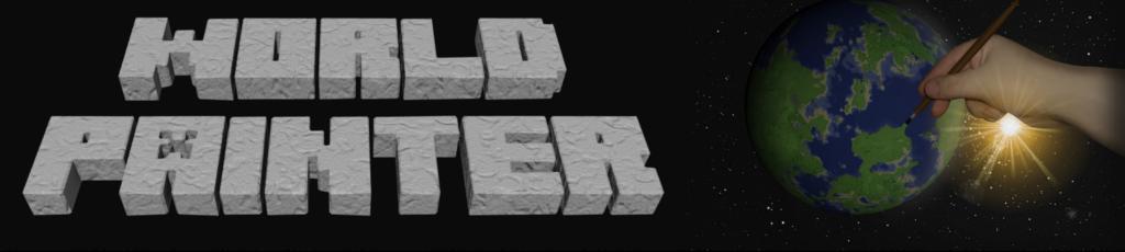 Программа для создания карт в Майнкрафт — WorldPainter 1.3.1