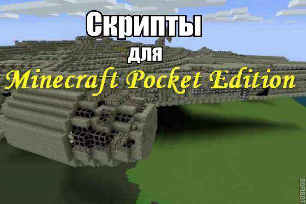minecraft-scripty