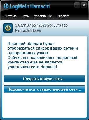 [SCM]actwin,0,0,345,452;LogMeIn Hamachi hamachi-2-ui 03.03.2012 , 12:10:42