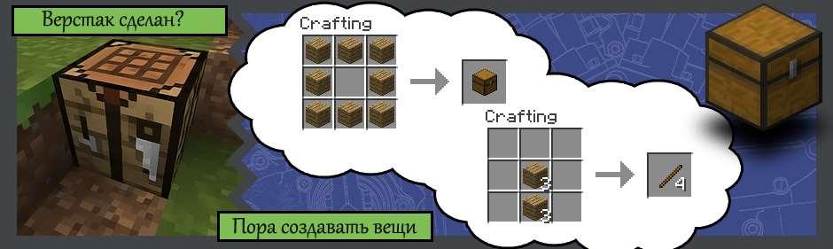 Майнкрафт онлайн начать игру