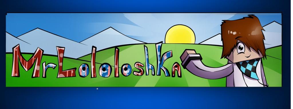 Сборка для Minecraft 1.5.2 от Лолошки