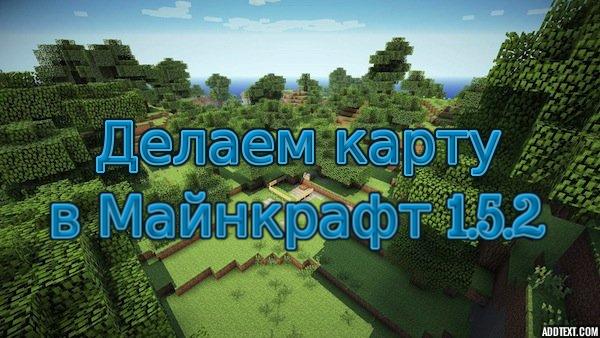 karta-v-minecraft-logo