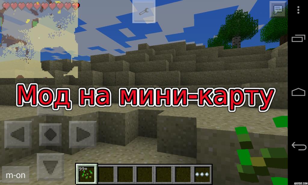 mini-karta-mod-minecraft-logo