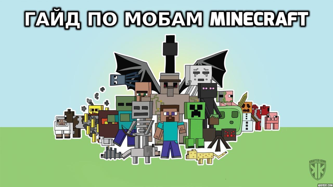 moby-v-minecraft-logo2