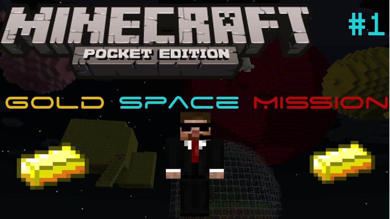 Карта «SPACE GOLD» — воздушные приключения!
