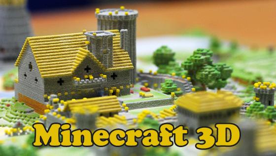 3Д игры Майнкрафт — флэш-версия!