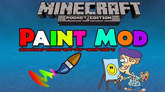 Рисуй в Minecraft PE с модом Paint!