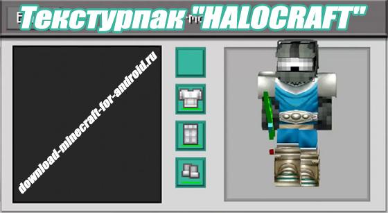 Halocraft Minecraft -logo