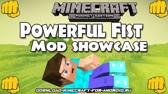 Powerfull_mod-logo