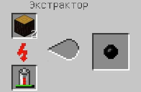 akkumulyator-minecraft-6
