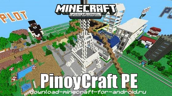 Карта PINOYCRAFT — привет с Филиппин!