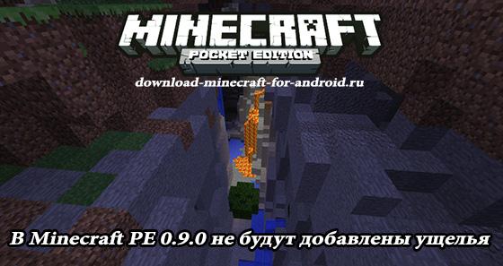 minecraft-ucheliya-logo