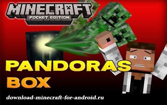 Мод PANDORA'S BOX — открой ящик Пандоры!