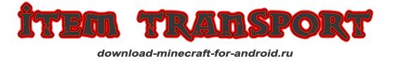 transport-mod-logo