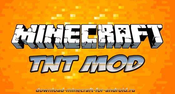 dinamit-v-minecraft-logo