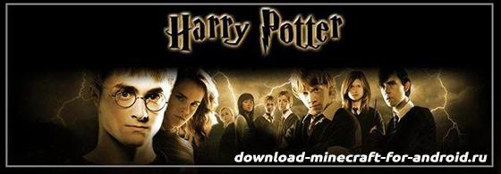 karta-hogwarts-logo