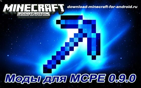 Minecraft-090-mody-logo