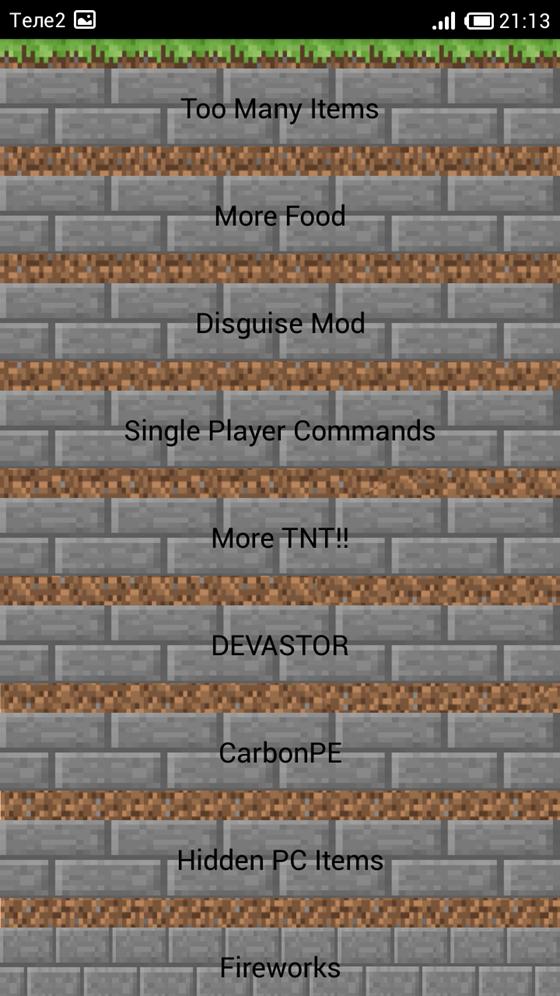 скачать приложение Mods - фото 10