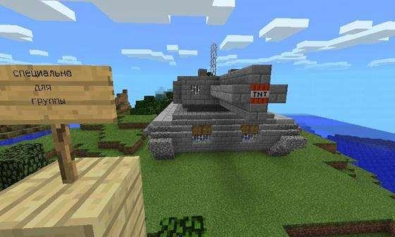 Tank_JagerFight-4