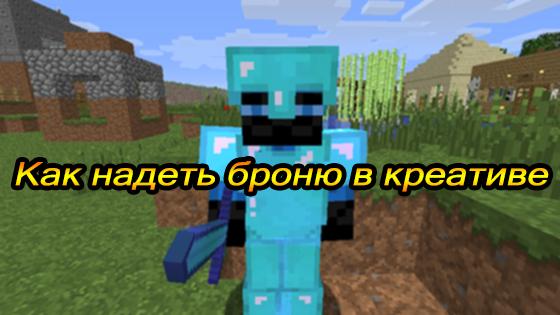 bronya-v-kreative-logo