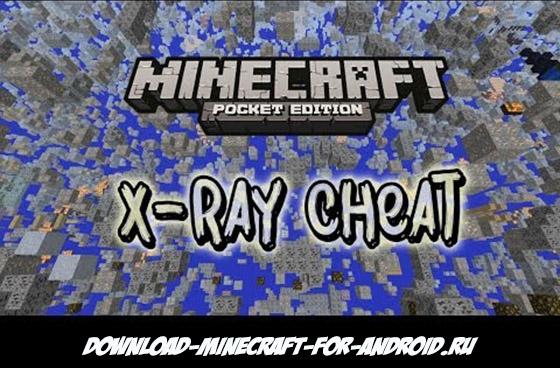 chit-xray-minecraft-090-logo