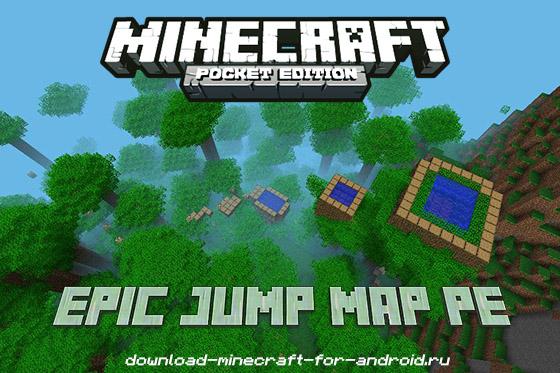 Epic Jump Map — 2 версии карты для паркура [0.9.5]