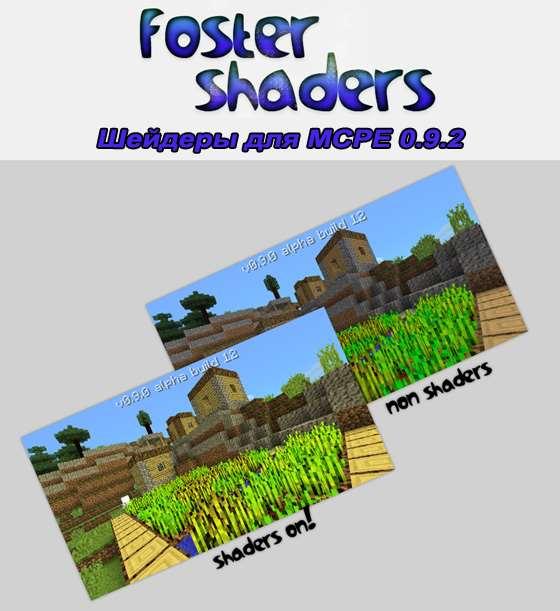 fostershaders-minecraftpe092-logo