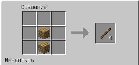 kak-sdelat-palku-v-minecraft-1