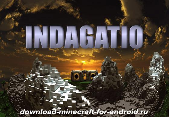 Карта «Indagatio» — необычные приключения!