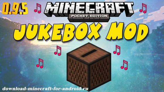 jukebox-logo