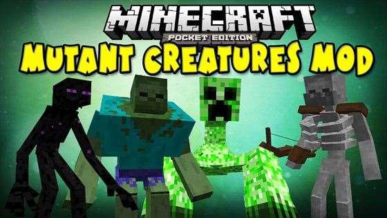 Мод mutant creatures 0 9 5