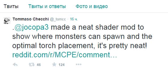 minecraft-sheydery-0.10.0-tommaso-tvit