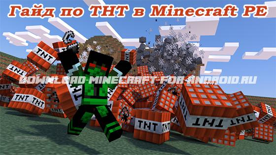minecraft-tnt-blok-logo