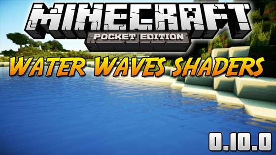 Шейдеры Water Wave [0.10.0]