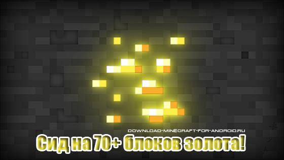 Gold-Ores-logo