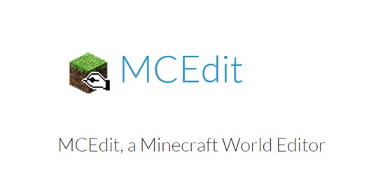 MCEditor-minecraft-logo