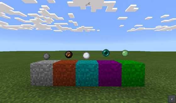 Meteorite Mod-1