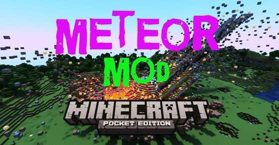 Мод Meteorite [0.10.4]