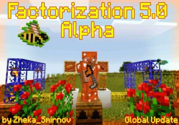 мод factorization для minecraft pe
