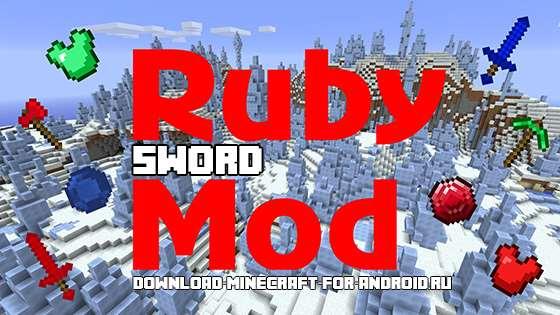 Мод Ruby Sword — рубиновый меч! [0.10.4]