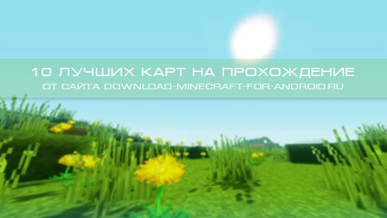 10-kart-minecraft-logo