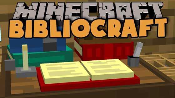 10-modov-minecraft-bibliocraft