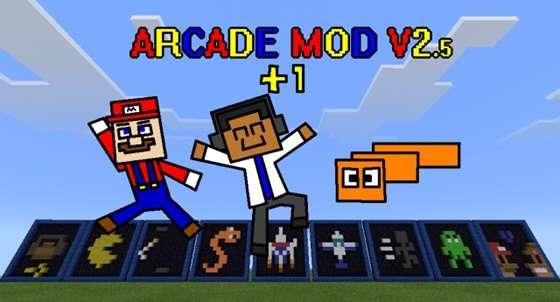 ARCADE_MOD_V2_5