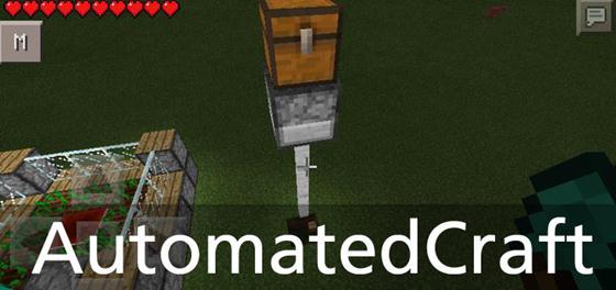 Мод AutomatedCraft