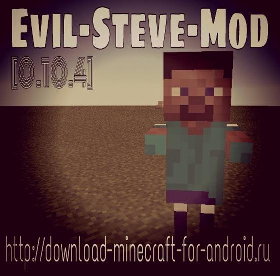 Evil-Steve-Mod-logo